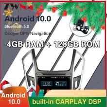 128g carplay android 10 экран Автомобильный мультимедийный dvd