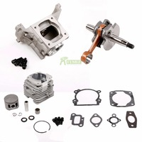 45cc Engine Upgrade Kit (Include Cylinder Piston Kit Crankshaft Crankcase) Fit for 1/5 HPI ROVAN KM BAJA 5B 5T 5SC Losi 5ive T