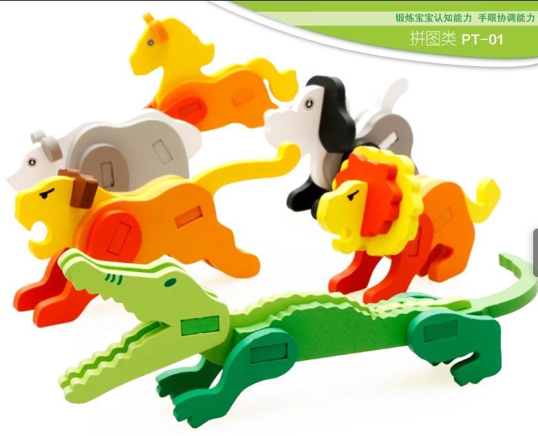 मुफ़्त शिपिंग बच्चों के लकड़ी के जानवर 3 डी पहेली, पशु मॉडल पहेली शेर / कंगारू / मेंढक, बच्चों के शैक्षिक लकड़ी के पहेली खिलौने