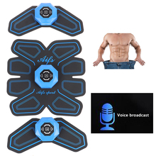 Abdominal Machine Wireless Electric Muscle Stimulator ABS Ems Trainer Fitness Weight Loss Body Slimming Massage Effective