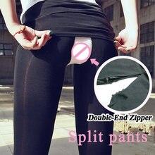 Уличные сексуальные штаны для женщин поддельные длинные брюки