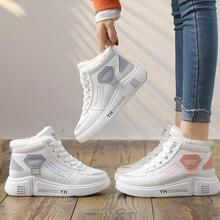 2020 Women Warming Boots Lace Outdoor Winter Plush Casual Sh