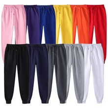 Sports pants casual pants joggers 13 colors casual women's health pants fitness training 2021 new men's jogger brand men's pants