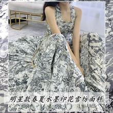 2021 ilkbahar ve yaz mürekkep baskı etek kadife şifon elbise kumaş DIY el yapımı gömlek kumaşı