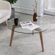 Креативный зеркальный круглый столик из закаленного стекла журнальный