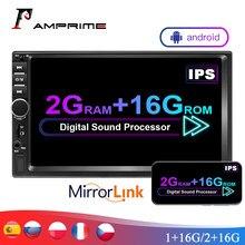 Amprime radio multimídia automotivo, rádio multimídia automotivo com tela sensível ao toque de 7