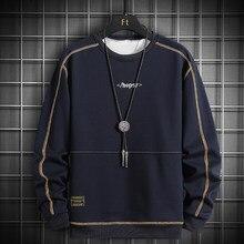 Hoodies de grandes dimensões dos homens streetwear hip hop harajuku solto camisolas dos homens topos 2021 primavera outono plus size pulôver hoodies