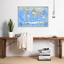 59% 2A42cm The Vintage World Map +% 281988% 29 Canvas Painting Small Size Декоративный Плакат Гостиная Комната Дом Украшение Школа Принадлежности
