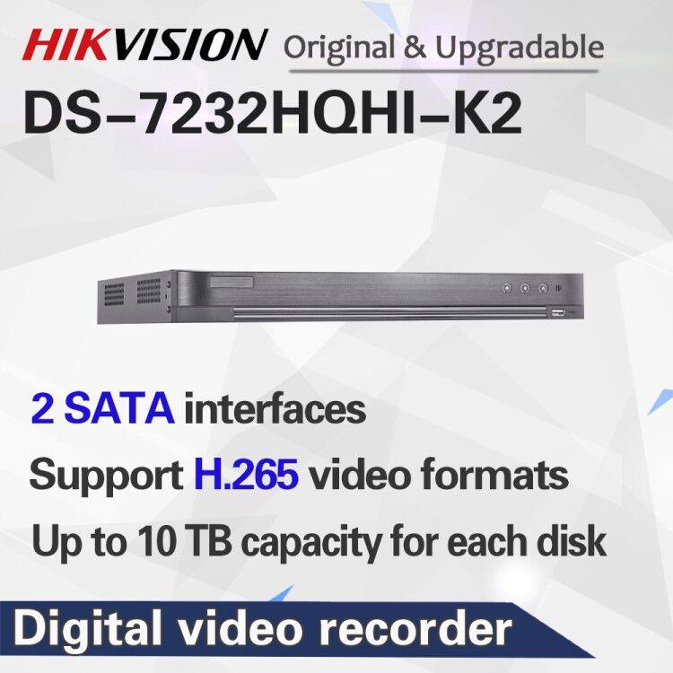 Английская версия DS-7232HQHI-K2 32CH Turbo цифровой видеорегистратор HD Поддержка HDTVI/AHD/CVI/CVBS/IP видео вход