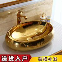Sink Hot Cold Water Mixer +Bathroom Sink Washbasin Above Counter Basin European Ceramic Sink Art Basin Gold Wash Basin Oval