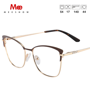 Image 2 - 2020 MEESHOW оправа для очков для мужчин и женщин квадратные очки по рецепту женские оптические оправы для близорукости прозрачные очки m6918