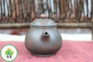 Image 2 - Chinese tea utensils Kettle of цинчжоуской Clay * Small rice jar * about 110 ml