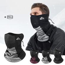 Novo estilo tecido máscara de esqui inverno para o tempo frio à prova de vento máscara facial respirável com filtro rímel tejida de novo estilo
