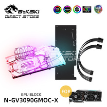 Water-Block Bykski-Gpu Eagle-Vision RTX3090/3080 Gigabyte Full-Coverage for GAMING VGA