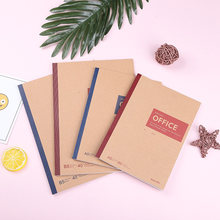 A5/B5 Kraft Paper Multifunctional Notepad Business Notebook Stationery Diary