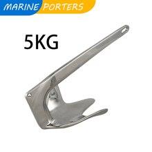 5kg Yacht Anker Kajak Schiff Hardware Schiff Gummi Boot Ponton Wasserfahrzeuge Anker Edelstahl 316 Marine Zubehör