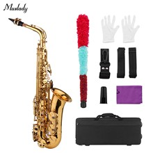 Muslady dourado eb alto saxofone sax corpo de bronze branco escudo chaves woodwind instrumento com caso de transporte luvas pano limpeza escova