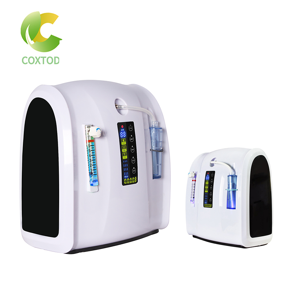New Oxygen Generator Portable Household Mini Oxygen Generator Oxygen Concentrator