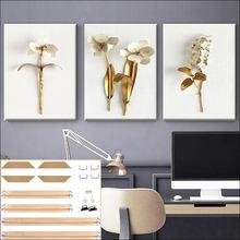 Натюрморт плакаты холст светильник класса люкс с золотистым