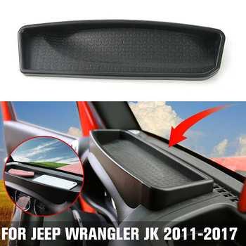 Nueva caja organizadora frontal para salpicadero, caja organizadora, caja organizadora de plástico ABS para estirar Jeep para Wrangler 2011-JK 2017
