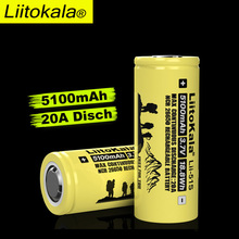 Liitokala Lii 51S 26650 סוללה כוח 20a נטענת ליתיום סוללה 3.7v 5100ma פנס ציוד סוללות כוח בנק