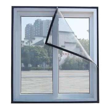 Dostosowane obrzeża ekrany przeciw komarom ekrany niemagnetyczne rzepy niewidoczne zasłony ekranowe samoprzylepne ekrany piaskowe tanie i dobre opinie Okno Drzwi i okna ekrany Hook Loop Zapięcie Włókno poliestrowe Window Hook Loop Fastener Nylon Welcome Customized
