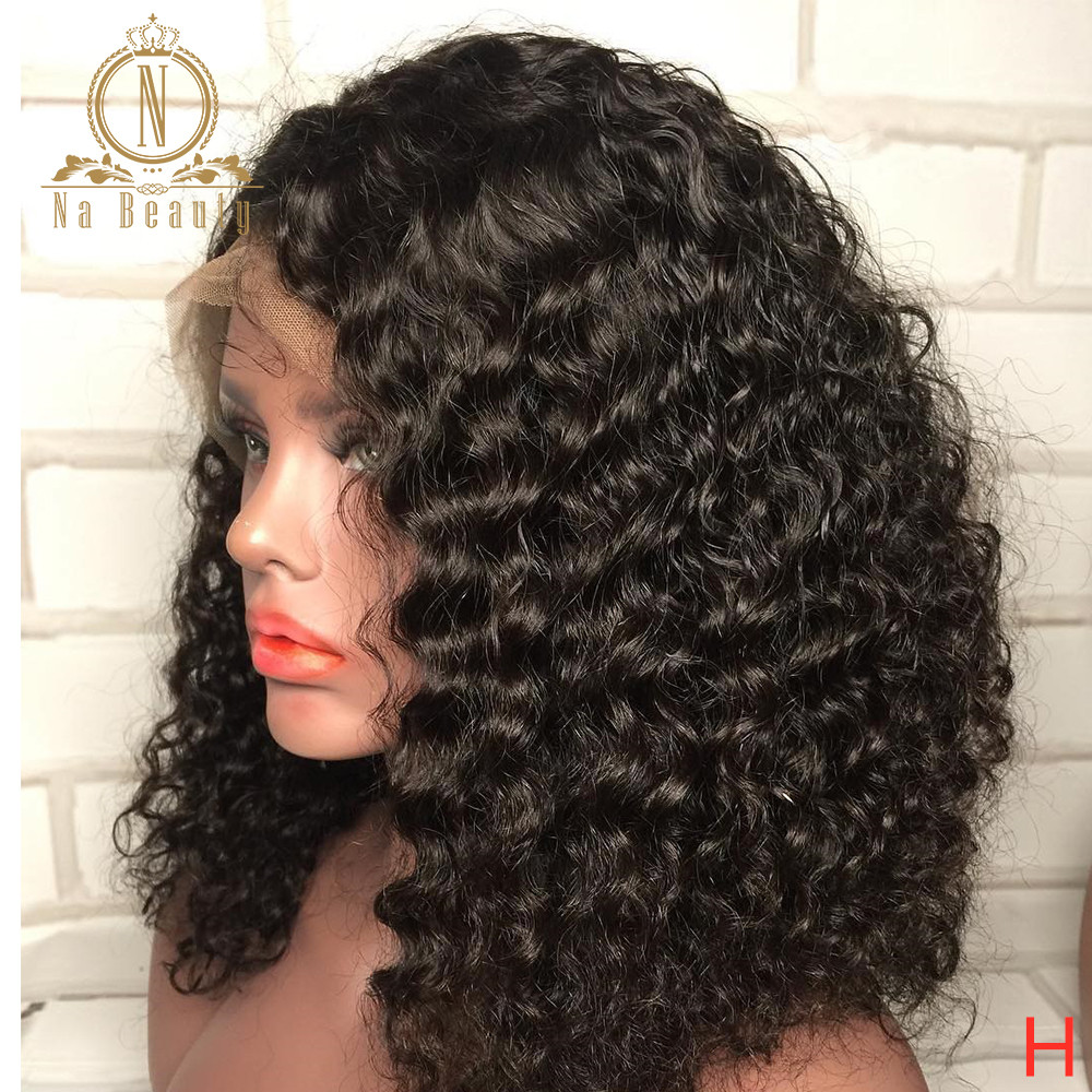 Curly Bob 13x6 Lace Front Human Hair Wig For Black Women Brazilian Bob Lace Wigs Pre Plucked  Human Hair Wigs Nabeauty 180