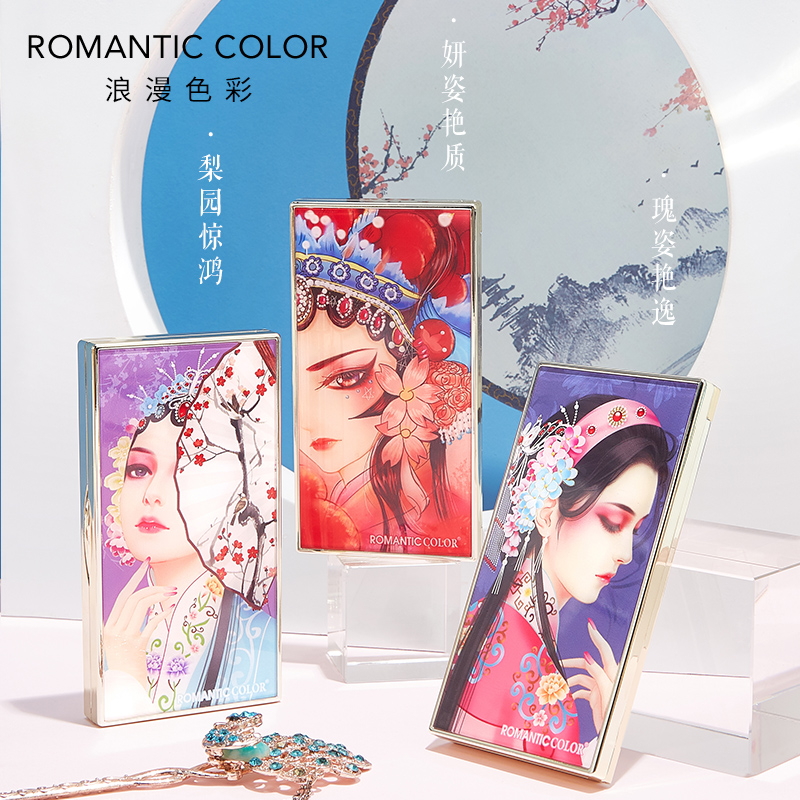 Artistic Classic Chinese Ancient Opera Dramatic 12Colors Eye Shadow Matte Glitter Shimmer Long Lasting Nude Makeup Charming Eyes