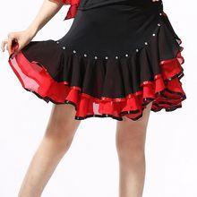 Женская юбка для латиноамериканских танцев танцевальная одежда