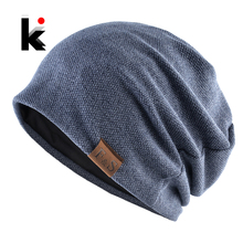 Fashion Bonnet Hat For Men And Women Autumn Knitted Solid Color Skullies