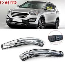Лампа для зеркала заднего вида для Hyundai IX45 2013-2017 SANTAFE XL, поворотный сигнал для зеркала заднего вида светодиодный светильник лампа, боковая ла...
