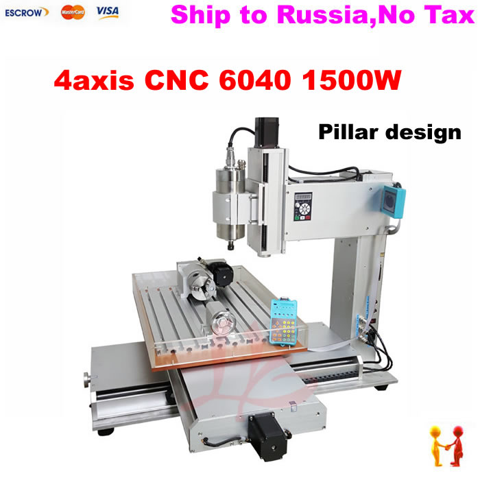 1500W spindle <font><b>cnc</b></font> router <font><b>6040</b></font> <font><b>4</b></font> <font><b>axis</b></font> <font><b>cnc</b></font> milling machine for metal wood stone sculpture with water sink image