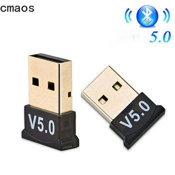 USB Bluetooth 5.0 Adapter Transmitter Bluetooth Receiver Audio Bluetooth Dongle Wireless USB Adapter for Computer PC Laptop c 1