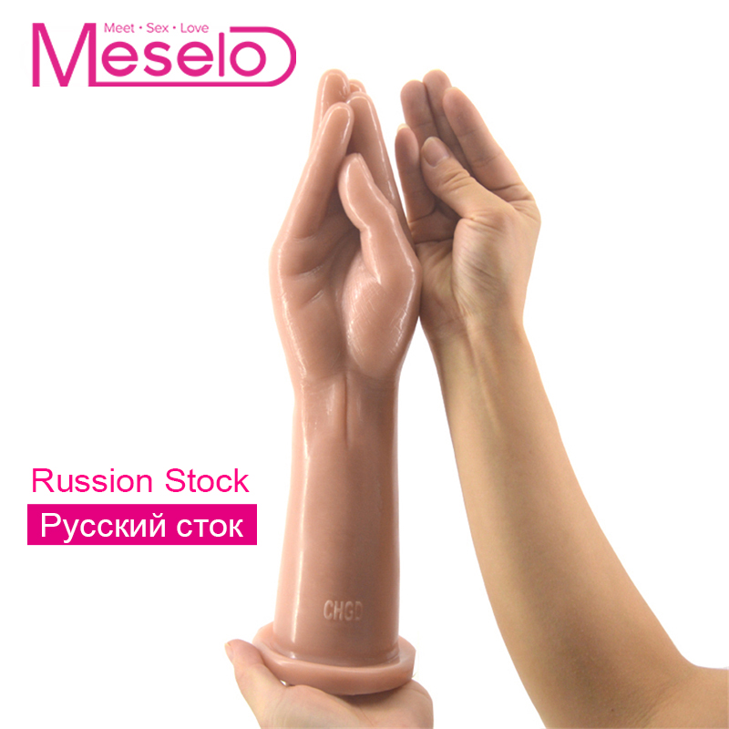 Meselo Realistic <font><b>Hand</b></font> Butt Plug <font><b>Sex</b></font> <font><b>Toys</b></font> <font><b>For</b></font> <font><b>Men</b></font> Gay Anus Erotic <font><b>Adult</b></font> <font><b>Toys</b></font> Fisting Shape Anal Plug Big Dildo Woman Masturbator image