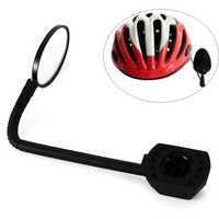 Зеркало заднего вида для велосипеда, защитный шлем, аксессуары для безопасной езды