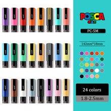 21/24 cores uni mitsubishi PC-1M/3m/5m posca pop poster água-baseado publicidade caneta marcador 0.7-2.5mm pintura grafite