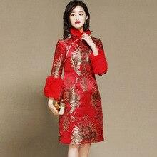 Kış uzun kollu zarif vestido çin yeni yıl elbise Vintage Cheongsam kırmızı parti elbiseler Qipao oryantal gelinlik