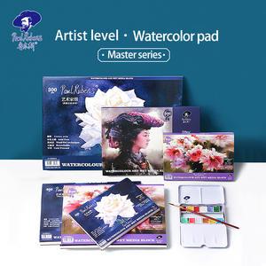 Cold-Pressed-Paper-Pad Paper-Block Watercolor Artist-Quality Acid-Free 300GSM Paul Rubens