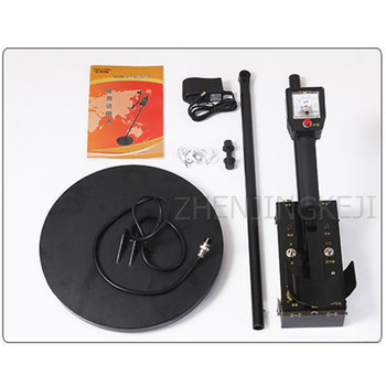 Underground Metal Detector Gold And Silver Dollar Detector Treasure Hunter High Precision Outdoor Gold Detection Instrument Tool underground metal detector treasure hunter gold digger detection depth 2 5 m professional metal detector as944 waterproof