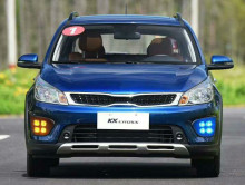 Car 12V DRL Day Lights Lamp For Russia KIA RIO X-Line 2018 Highlight Auto Driving Daytime Running Lights on Car DRL Super Bright цена в Москве и Питере