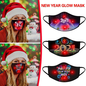 1Pcs 2021 Happy New Years Adult LED Mask Glowing Mask For Men And Women Light Up Mask Face Mask Fashion маска на рот image