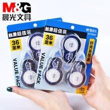 M & g канцелярские коррекционные ленты для коррекции пояса 3