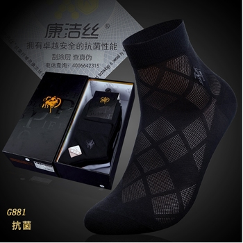 2020 new fashion mens clothing gift silk cotton socks deodorant breathable grid 6 beautiful boxes