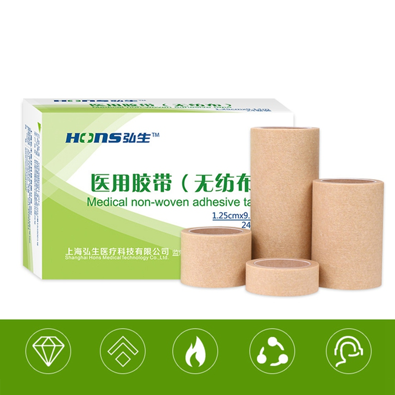 Skin Color Non-woven Tape Tape Flesh-colored Eyes Stickers Tape Invisible Stickers Shallow Concealing Breathable