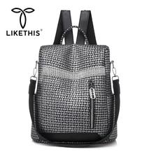 LIKETHIS 2019 Fashion High Quality Designer Women Travel Womens PU Leather Shoulder Bag Backpack Girls School Bags Hot