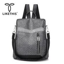 Backpack Girls Designer Shoulder-Bag Travel School Women Fashion Hot PU LIKETHIS High-Quality