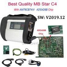 Лучшее качество, полный чип MB Star C4 SD подключения, звездная Диагностика C4 с новейшим программным обеспечением V2019.12, Vediamo DTS, Активация