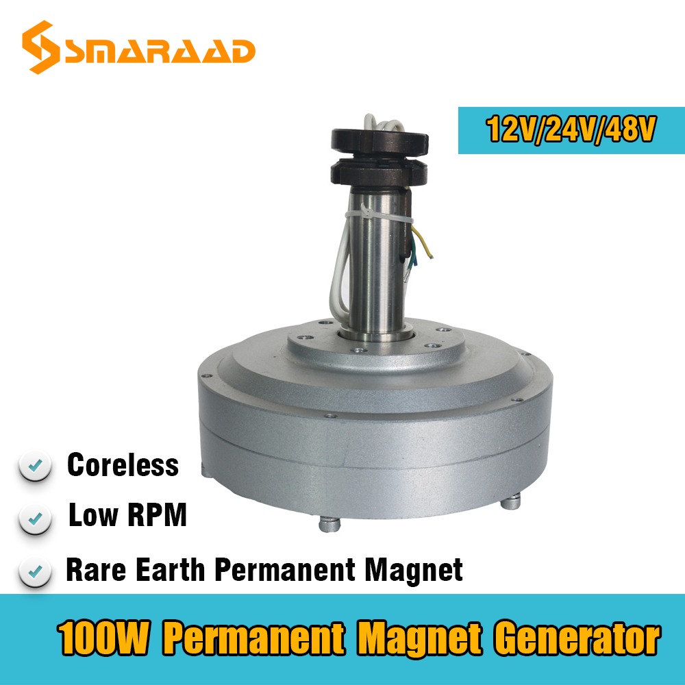 motor permanente coreless do gerador do alternador do ima para a turbina eolica eficiencia elevada 100w