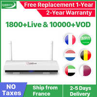 Leadcool IPTV France Arabic French IPTV Android Rk3229 Leadcool QHDTV IPTV Subscription 1 Year Belgium Dutch Arabic France IP TV