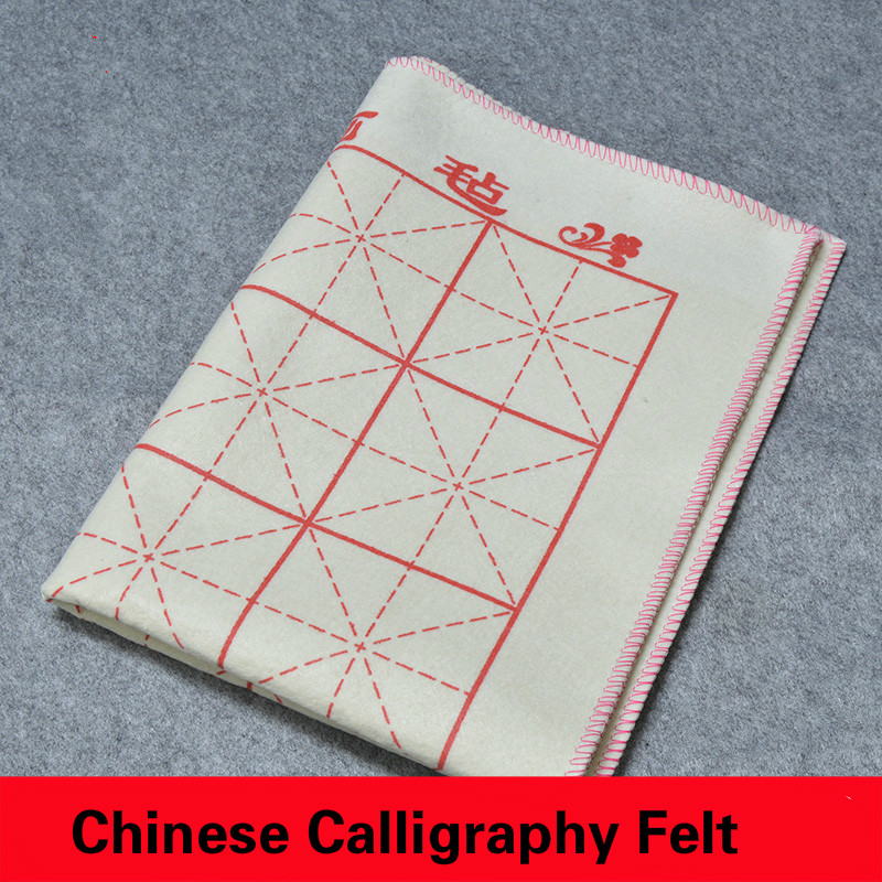 Chinese Calligraphy Felt Freehand Painting Grid Blankets Chinese Writing Brush Mat Wool Felt Student Calligrapher Artist Drawing